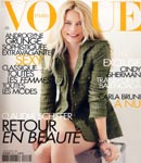 Claudia Schiffer Vogue Paris Cover