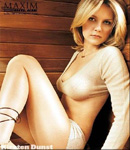 Kirsten Dunst bare stomach hot outfit
