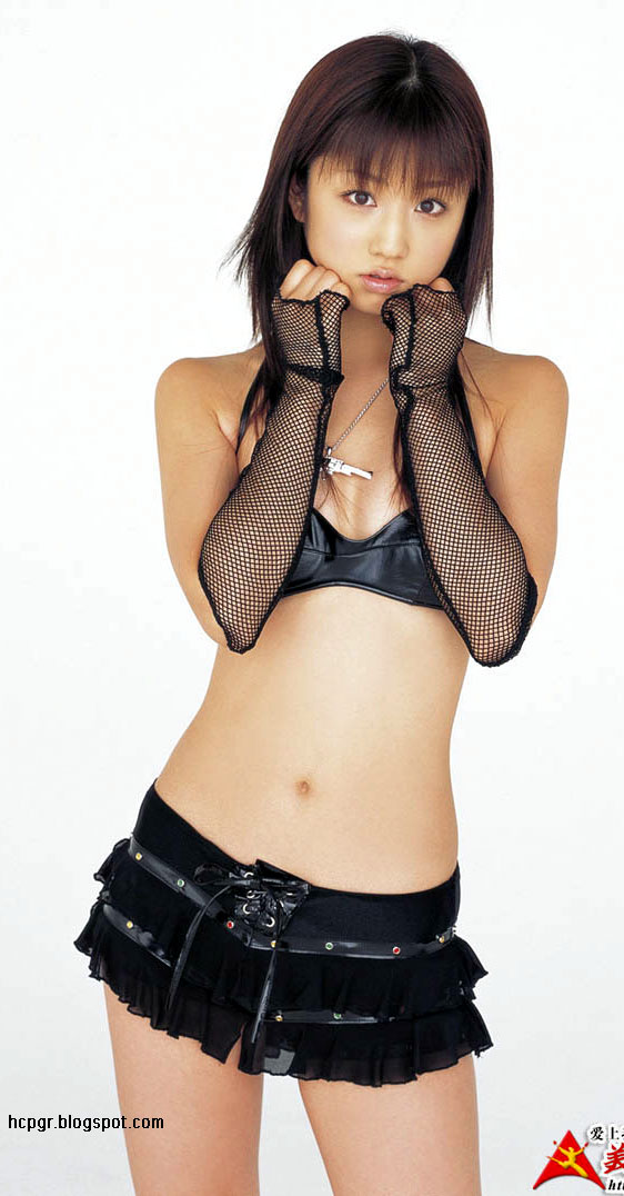 Yuko Ogura oh yeah
