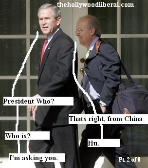 Bush and Karl Rove discuss Rove's possible indictment