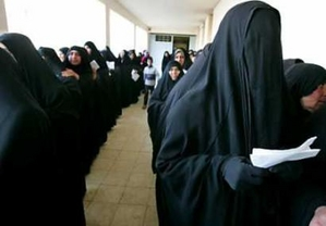 People voting in the iraq election, they prefer to remain anonomous 013005